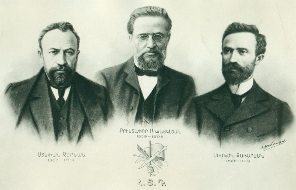 Founders of the Armenian Revolutionary Federation