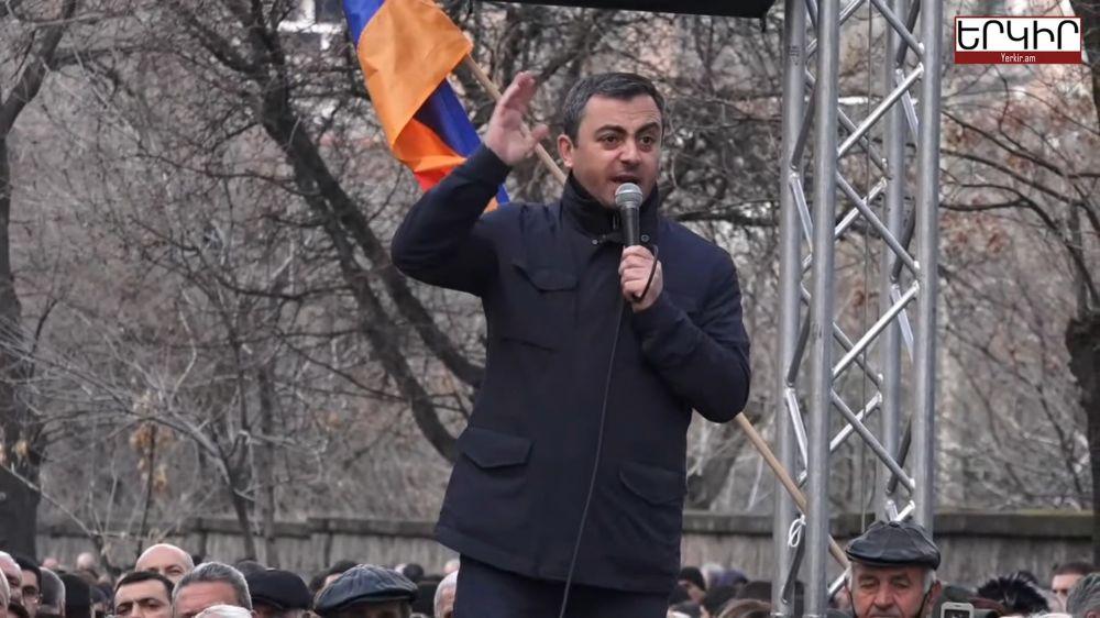 ՀՅԴ Հայաստանի ԳՄ ներկայացուցիչ Իշխան Սաղաթելեանը Հայրենիքի փրկութեան շարժման հանրահաւաքի ելոյթը
