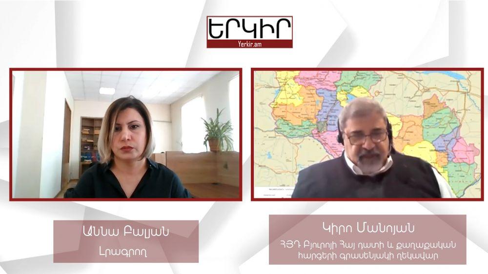 ՏԵՍԱՆՅՈՒԹ․ Փաշինյանը Հայաստանը վերածում է Թուրքիայից ուղղակի կախված պետության․ Կիրո Մանոյան