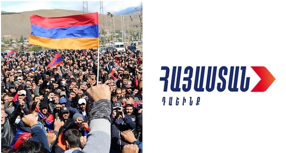 Կոչ Ջավախքից. ընտրե՛լ «Հայաստան» դաշինքին նաև հանուն ջավախահքայության ապագայի