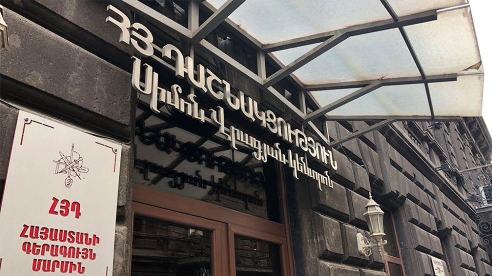 ՀՅԴ Հայաստանի Գերագույն մարմնի հայտարարությունը