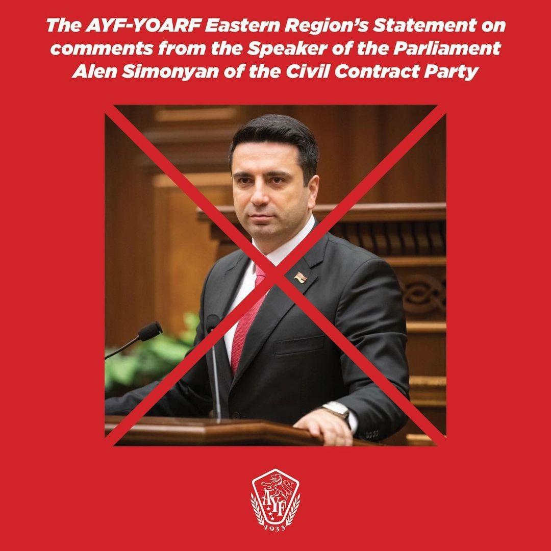 AYF Eastern Region Statement Condemning Alen Simonyan's remarks regarding POWs