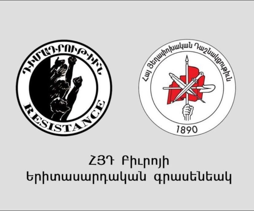 ARF Youth Launch Pan Armenian Resistance